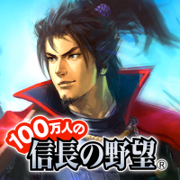 Download 100万人の信長の野望 1.0 APK MOD (Unlimited Everything)