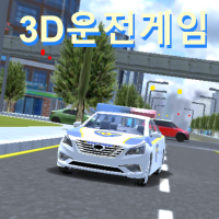 3Ddrivinggame (Driving class fan game)  9.611 APK MOD (Unlimited Everything)