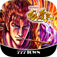 Download [777TOWN]戦国パチスロ花の慶次~天に愛されし漢~ 3.0.1 APK PRO (Unlimited Everything)