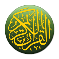 Download Al'Quran Bahasa Indonesia 4.5.5 APK PRO (Unlimited Everything)