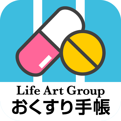 Download LAG薬局アプリ 1.0.8 APK PRO (Unlimited Everything)