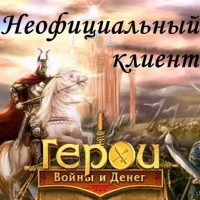 Download LordsWM Mobile v. 1.6.1a APK MOD (Unlimited Everything)