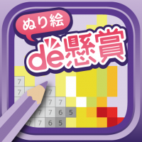 Download ぬり絵de懸賞 – 懸賞が当たる!塗り絵(ぬりえ)・懸賞アプリ 1.2.21 APK MOD (Unlimited Everything)