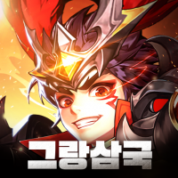 Download 그랑삼국 1.1.91 APK MOD (Unlimited Everything)