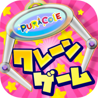 Download Online crane games【PURACOLE】 1.12 APK PRO (Unlimited Everything)