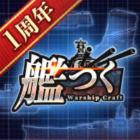 Download 艦つく – Warship Craft – 2.9.2 APK PRO (Unlimited Everything)