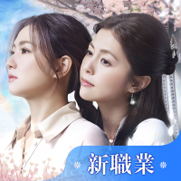 Download 新仙俠:起源 1.1.1 APK PRO (Unlimited Everything)