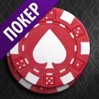Download World Poker Club 1.155 APK PRO (Unlimited Everything)
