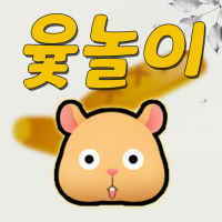 Download Yut nori 2.49 APK PRO (Unlimited Everything)