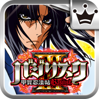 Download [王国]SLOTバジリスク~甲賀忍法帖~Ⅲ 1.3.0 APK MOD (Unlimited Everything)
