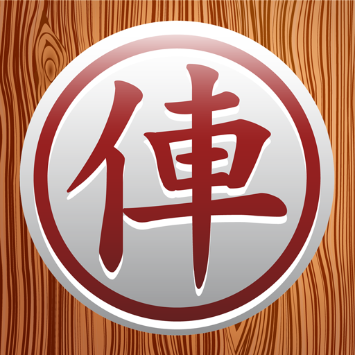 Chinese Chess Online  5.4.0 APK MOD (Unlimited Everything)