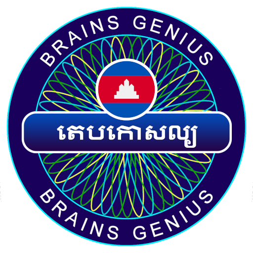 Millionaire Cambodia Khmer – Free Quiz Puzzle Word 1.0.0.20210409 APK MOD (Unlimited Everything)