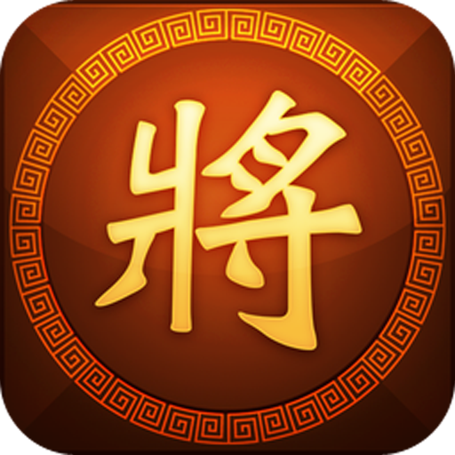 Chinese Chess – Chess Online  2.10 APK MOD (Unlimited Everything)