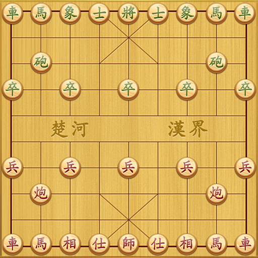 Chinese Chess 53.0 APK MOD (Unlimited Everything)