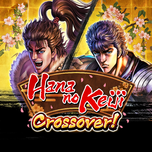 FIST OF THE NORTH STAR 2.11.1 APK MOD (Unlimited Everything)