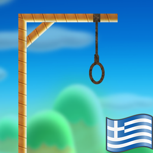 Hangman with Greek words 13.1 APK MOD (Unlimited Everything)