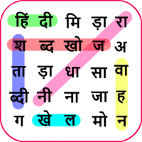 Hindi Word Search Game (English included) 2.0 APK MOD (Unlimited Everything)